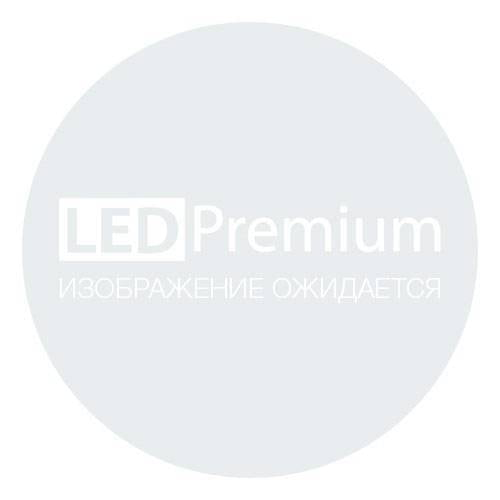 cable-7MM FOR LED Neon 6*12mm
