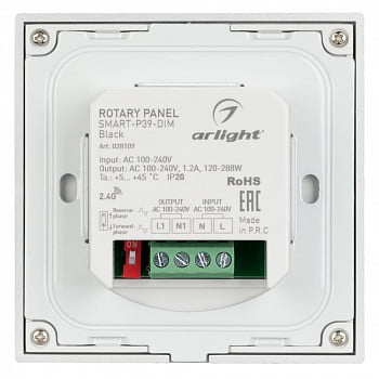 Панель Rotary SMART-P39-DIM Black (100-240V, 1.2A, TRIAC)