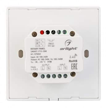 Панель Rotary SMART-P15-DIM (100-240V, 1A, TRIAC)